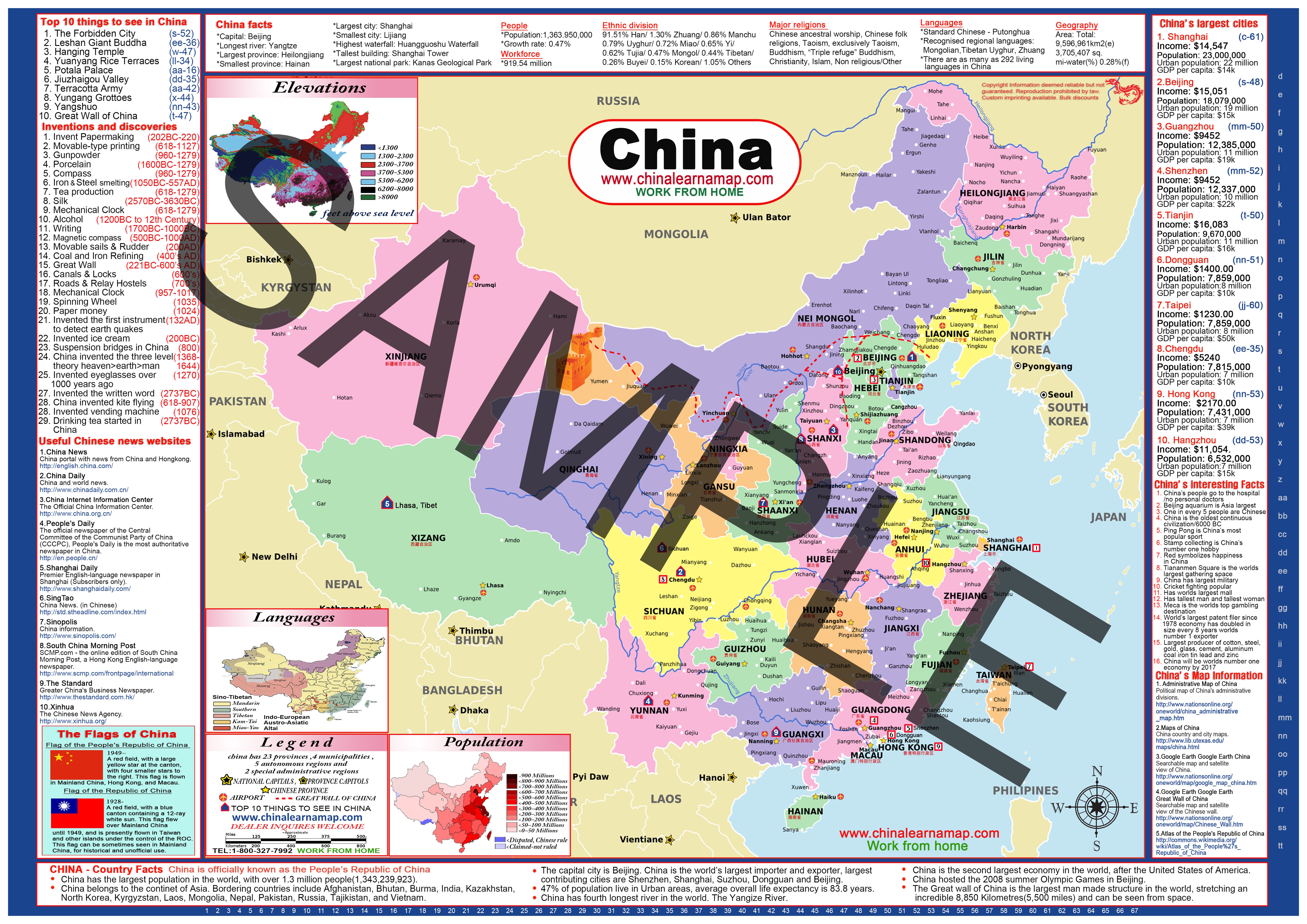 Desk Map Features Map Of Mainland China on map of the republic of china, map of geography china, matsu islands, map of korea and china, latest entertainment news china, map of smog in china, map of southern china, old world map china, map of south china sea, chinese civil war, mountain ranges map of china, south china sea, map of india and china, map of china ports, map of china with cities, shenzhen china, hong kong and mainland china, map of communist china, map of population density china, flag of japan and china, hong kong island china, chinese in china, sixty-four villages east of the river, map of southeast china,